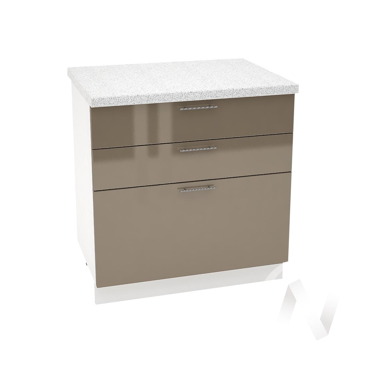 "Кухня ""Валерия-М"": Шкаф нижний с 3-мя ящиками 800, ШН3Я 800 (Капучино глянец/корпус белый)"