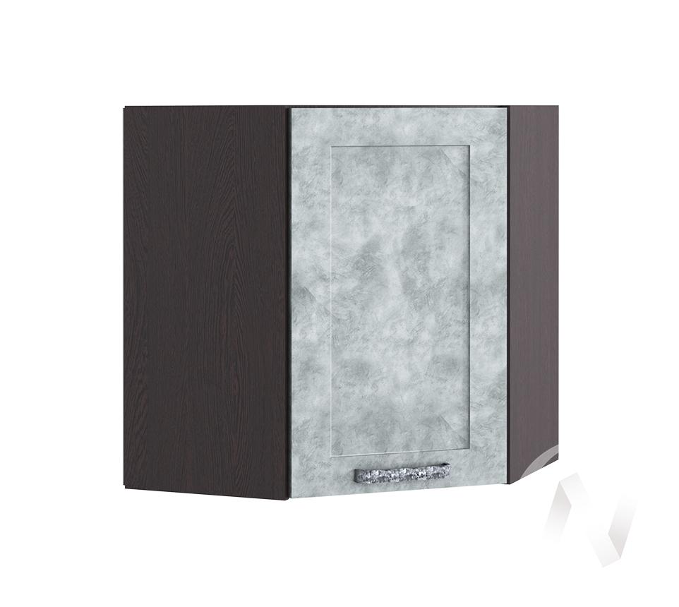 """Кухня """"Лофт"""": Шкаф верхний угловой 590, ШВУ 590 (Бетон серый/корпус венге)"""