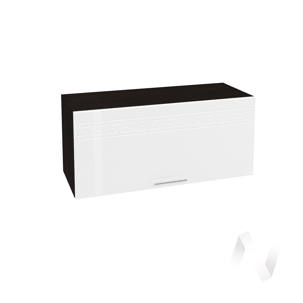 "Кухня ""Греция"": Шкаф верхний горизонтальный 800, ШВГ 800 (белый металлик/корпус венге)"