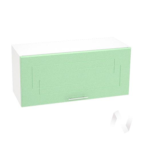 """Кухня """"Вега"""": Шкаф верхний горизонтальный 800, ШВГ 800 (салатовый металлик/корпус белый)"""