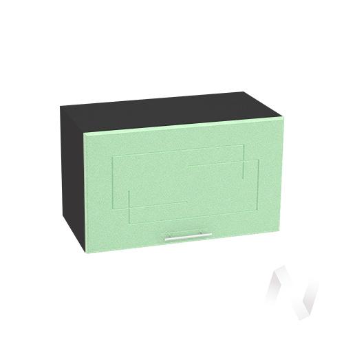 """Кухня """"Вега"""": Шкаф верхний горизонтальный 600, ШВГ 600 (салатовый металлик/корпус венге)"""