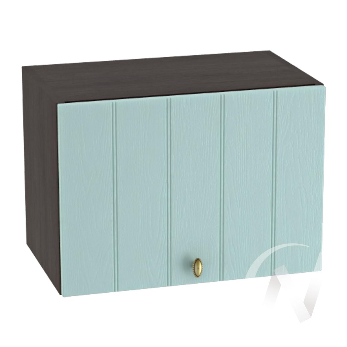 """Кухня """"Прованс"""": Шкаф верхний горизонтальный 500, ШВГ 500 (голубой/корпус венге)"""
