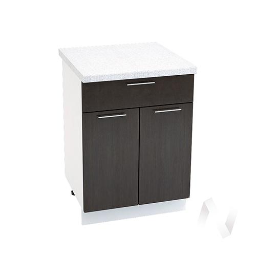 """Кухня """"Валерия-М"""": Шкаф нижний с ящиком 600, ШН1Я 600 М (венге/корпус белый)"""
