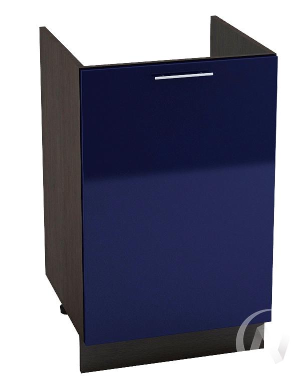 """Кухня """"Валерия-М"""": Шкаф нижний под мойку 500, ШНМ 500 (Синий глянец/корпус венге)"""