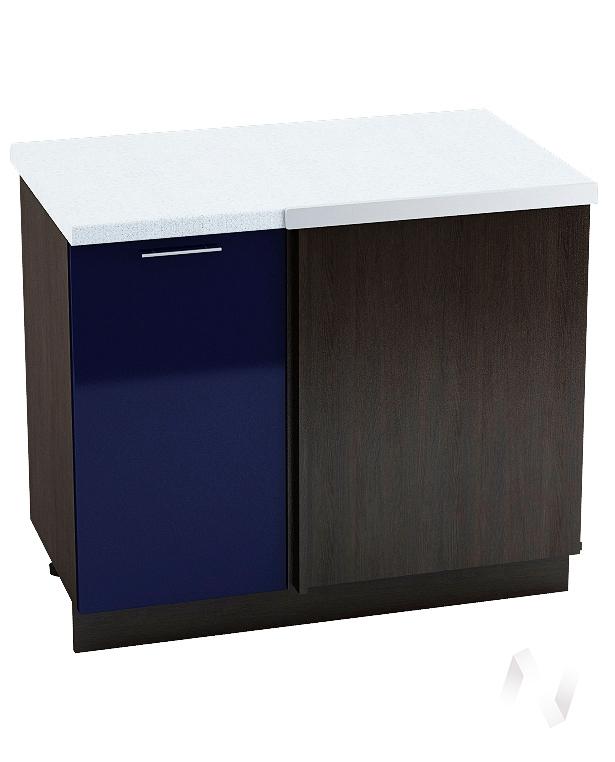 "Кухня ""Валерия-М"": Шкаф нижний угловой 990М, ШНУ 990М (Синий глянец/корпус венге)"