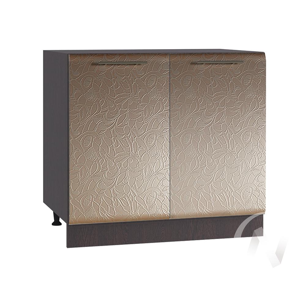 "Кухня ""Люкс"": Шкаф нижний 800, ШН 800 (Гобелен шампань/корпус венге)"