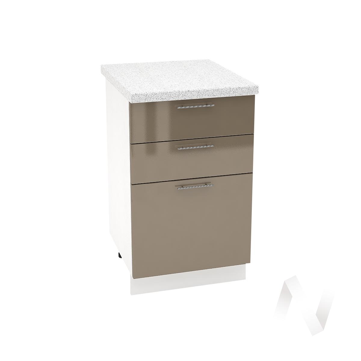 "Кухня ""Валерия-М"": Шкаф нижний с 3-мя ящиками 500, ШН3Я 500 (Капучино глянец/корпус белый)"
