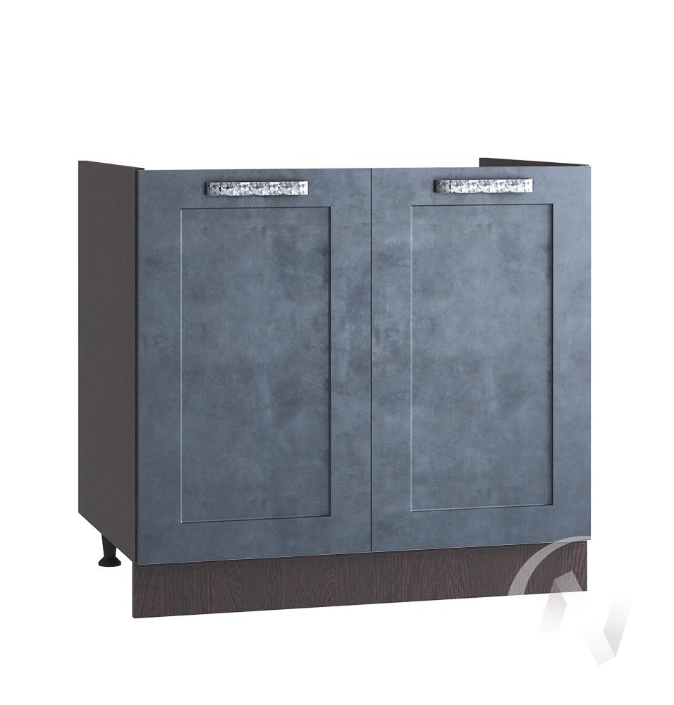 "Кухня ""Лофт"": Шкаф нижний под мойку 800, ШНМ 800 (Бетон графит/корпус венге)"