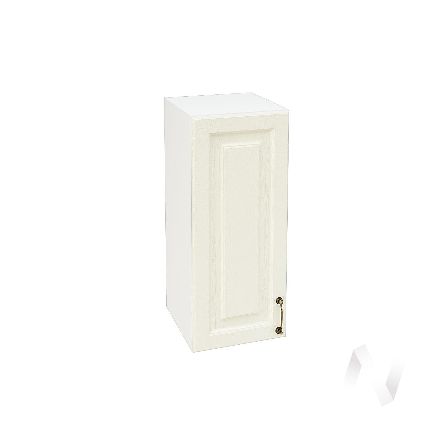 """Кухня """"Ницца"""": Шкаф верхний 300, ШВ 300 (Крем/корпус белый)"""