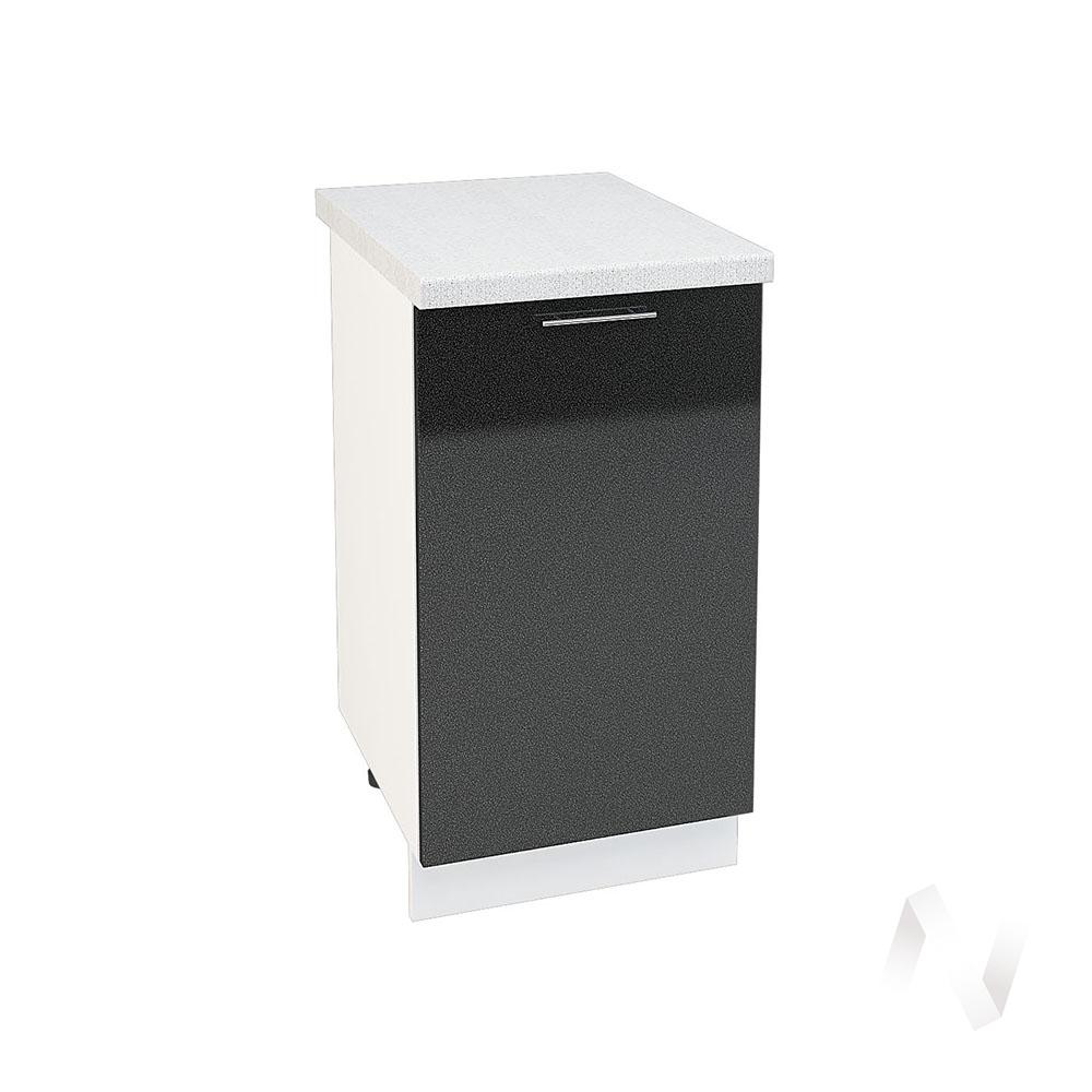 "Кухня ""Валерия-М"": Шкаф нижний 450, ШН 450 (черный металлик/корпус белый)"