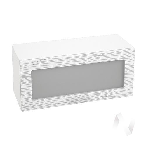 """Кухня """"Валерия-М"""": Шкаф верхний горизонтальный со стеклом 800, ШВГС 800 (Страйп белый/корпус белый)"""