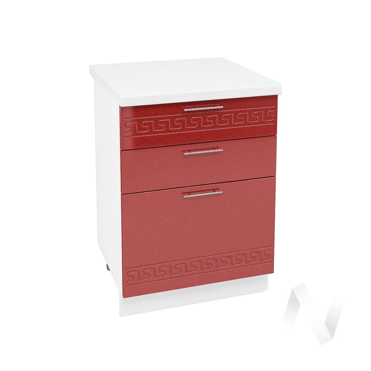 """Кухня """"Греция"""": Шкаф нижний с 3-мя ящиками 600, ШН3Я 600 (гранатовый металлик/корпус белый)"""
