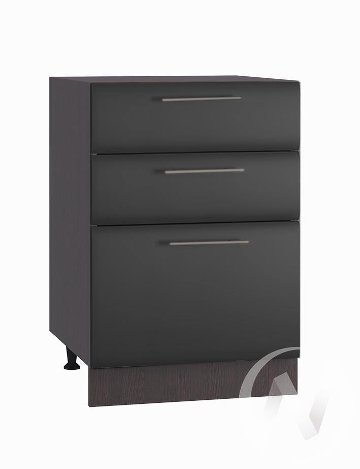 """Кухня """"Люкс"""": Шкаф нижний с 3-мя ящиками 500, ШН3Я 500 (Шелк венге/корпус венге)"""
