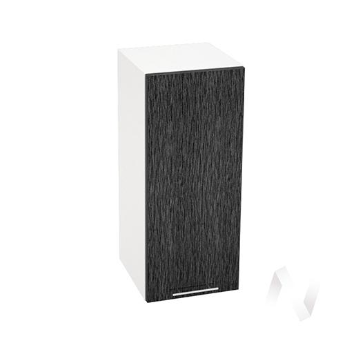 """Кухня """"Валерия-М"""": Шкаф верхний 300, ШВ 300 (дождь черный/корпус белый)"""