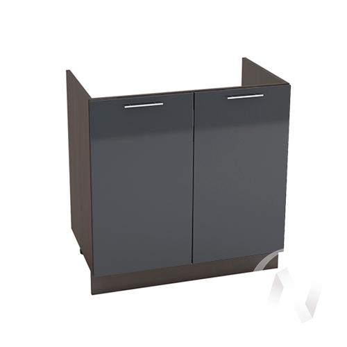 "Кухня ""Валерия-М"": Шкаф нижний под мойку 800, ШНМ 800 (Антрацит глянец/корпус венге)"