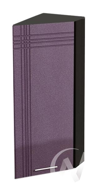 """Кухня """"Струна"""": Шкаф верхний торцевой 224, ШВТ 224 (фиолетовый металлик/корпус венге)"""
