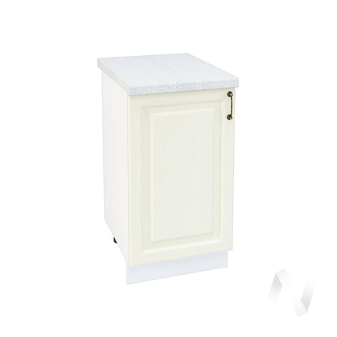 "Кухня ""Ницца"": Шкаф нижний 450, ШН 450 (Крем/корпус белый)"