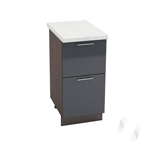 """Кухня """"Валерия-М"""": Шкаф нижний с 2-мя ящиками 400, ШН2Я 400 (Антрацит глянец/корпус венге)"""