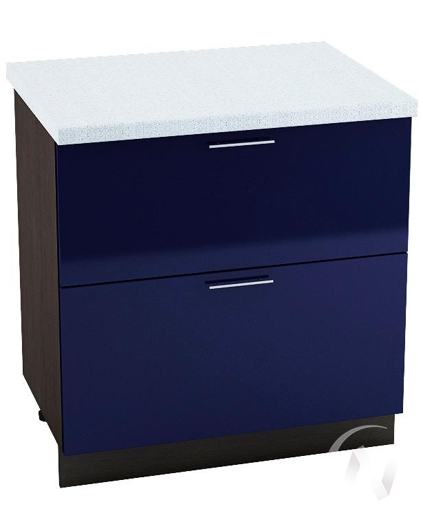 "Кухня ""Валерия-М"": Шкаф нижний с 2-мя ящиками 800, ШН2Я 800 (Синий глянец/корпус венге)"