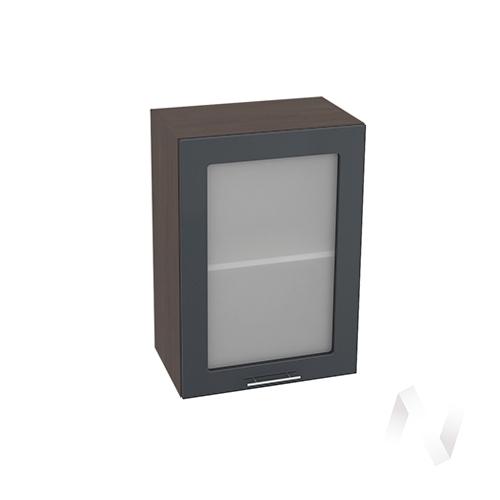 """Кухня """"Валерия-М"""": Шкаф верхний со стеклом 500, ШВС 500 (Антрацит глянец/корпус венге)"""