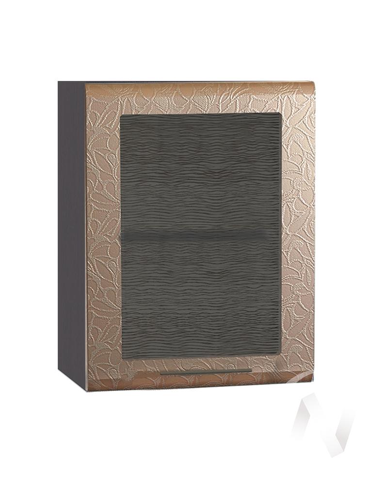 """Кухня """"Люкс"""": Шкаф верхний со стеклом 500, ШВС 500 (Гобелен шампань/корпус венге)"""