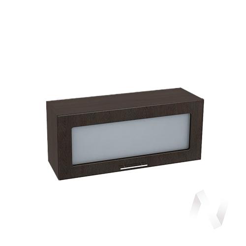 """Кухня """"Валерия-М"""": Шкаф верхний горизонтальный со стеклом 800, ШВГС 800 (венге/корпус венге)"""