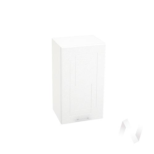 "Кухня ""Вега"": Шкаф верхний 400, ШВ 400 (белый металлик/корпус белый)"