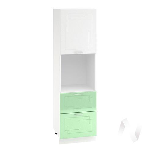 """Кухня """"Вега"""": Шкаф пенал с 2-мя ящиками 600, ШП2Я 600 (белый/салатовый металлик/корпус белый)"""