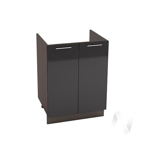 """Кухня """"Валерия-М"""": Шкаф нижний под мойку 600, ШНМ 600 (черный металлик/корпус венге)"""