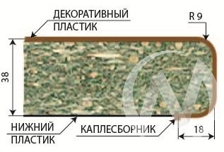 СТ-300 Столешница 300*600*38 (№31 мрамор аргентина)  в Томске — интернет магазин МИРА-мебель