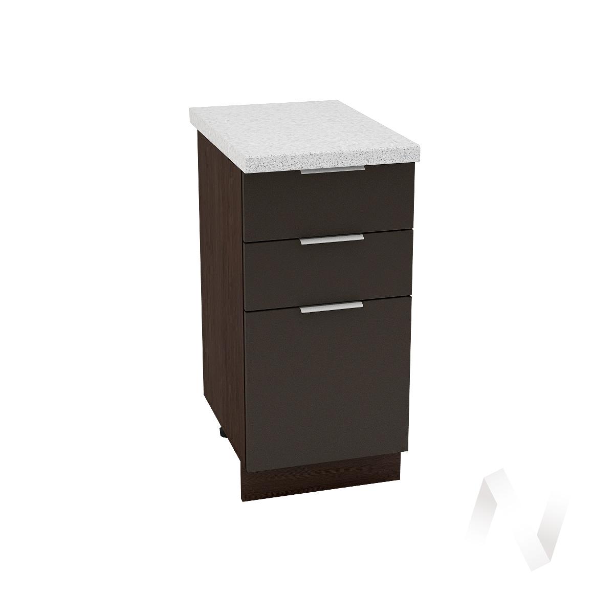 "Кухня ""Терра"": Шкаф нижний с 3-мя ящиками 400, ШН3Я 400 (смоки софт/корпус венге)"