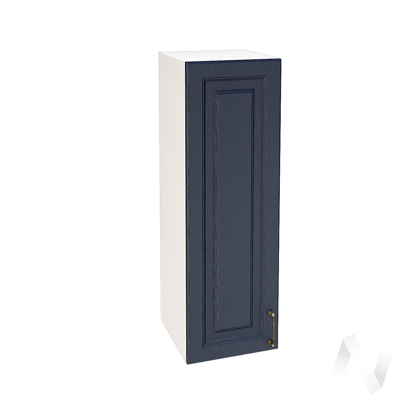 """Кухня """"Ницца"""": Шкаф верхний 309, ШВ 309 (Дуб чернильный/корпус белый)"""