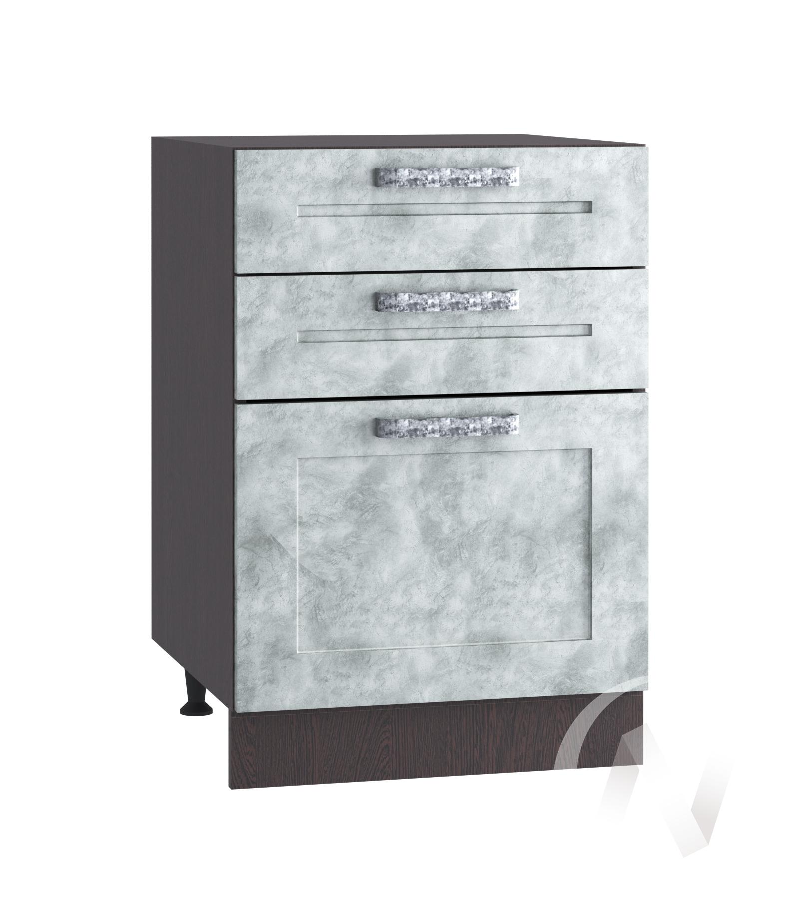 "Кухня ""Лофт"": Шкаф нижний с 3-мя ящиками 500, ШН3Я 500 (Бетон серый/корпус венге)"