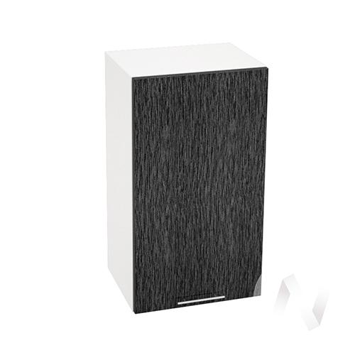 """Кухня """"Валерия-М"""": Шкаф верхний 400, ШВ 400 (дождь черный/корпус белый)"""