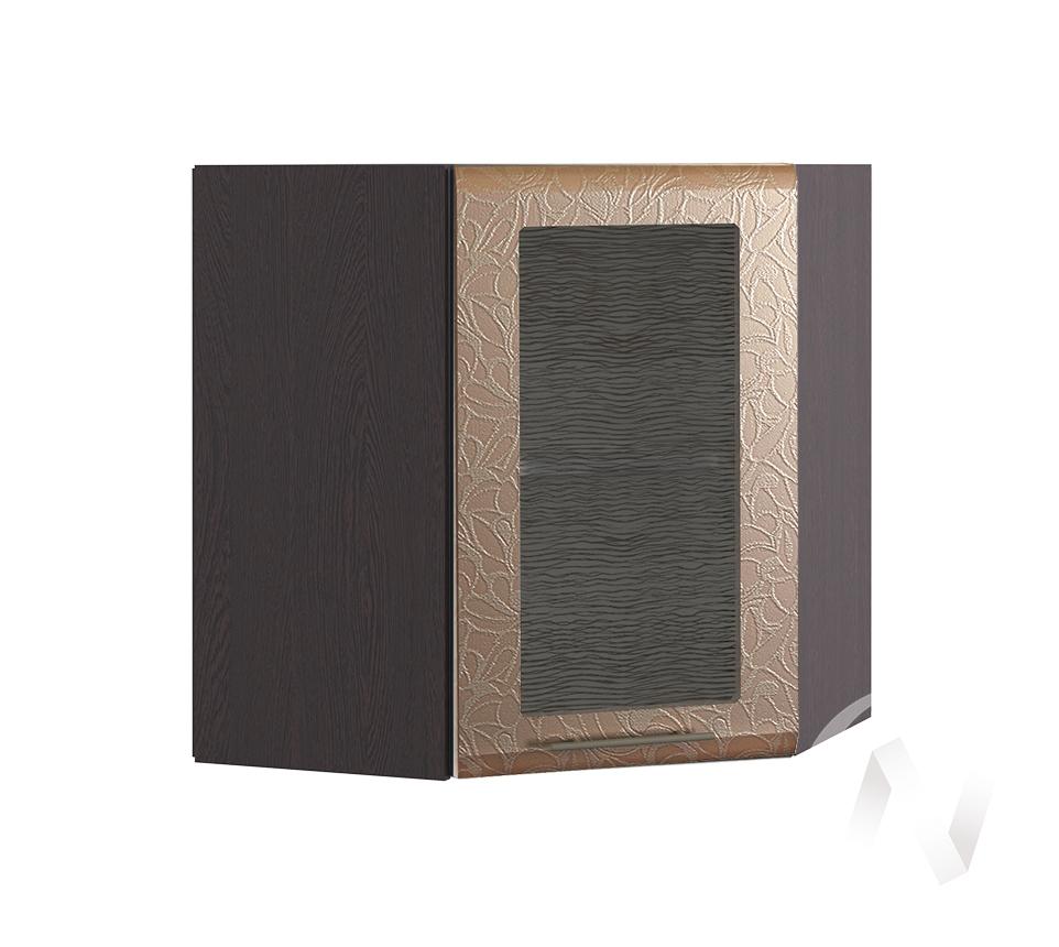 """Кухня """"Люкс"""": Шкаф верхний угловой со стеклом 590, ШВУС 590 (Гобелен шампань/корпус венге)"""
