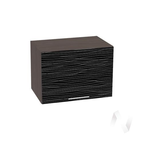 """Кухня """"Валерия-М"""": Шкаф верхний горизонтальный 500, ШВГ 500 (Страйп черный/корпус венге)"""