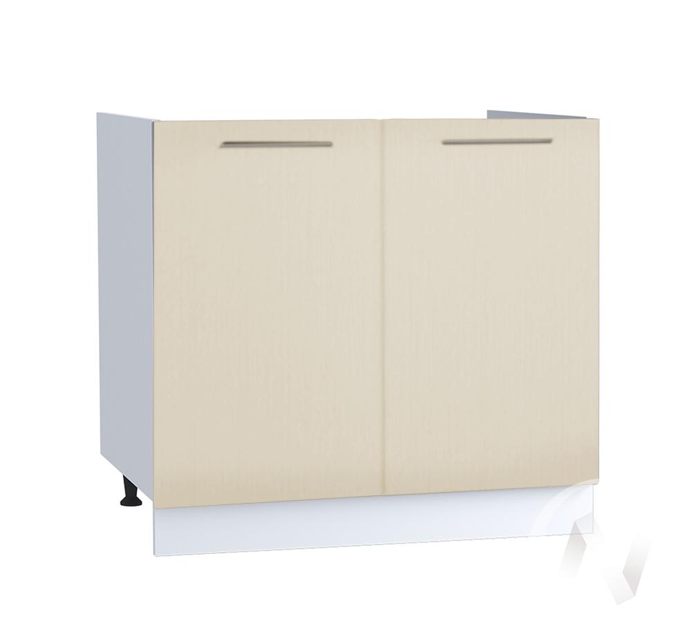 "Кухня ""Люкс"": Шкаф нижний под мойку 800, ШНМ 800 (Шелк жемчуг/корпус белый)"