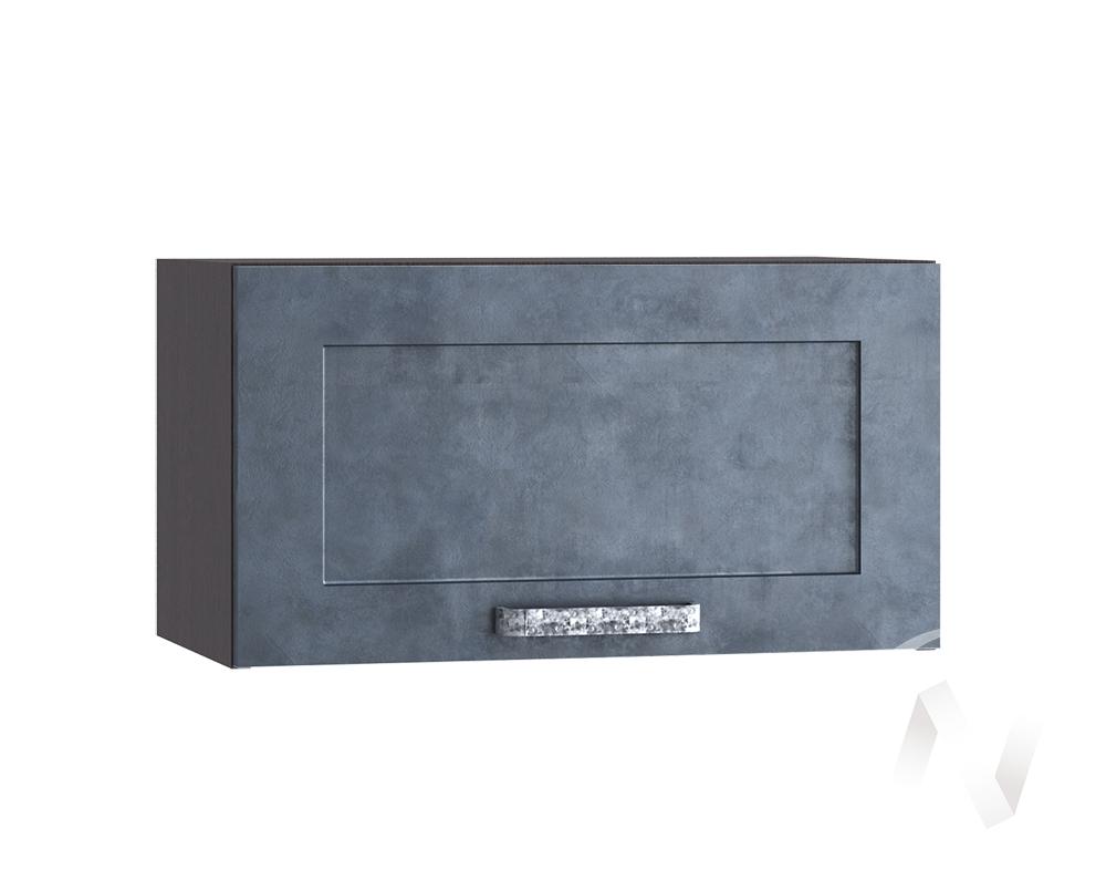 """Кухня """"Лофт"""": Шкаф верхний горизонтальный 600, ШВГ 600 (Бетон графит/корпус венге)"""