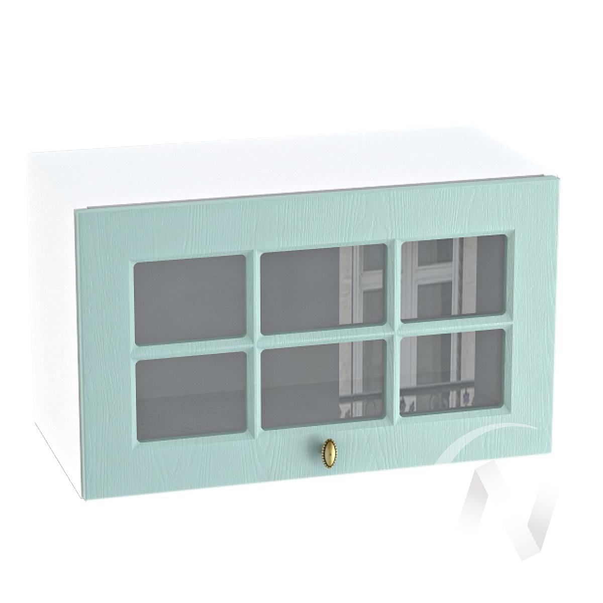"""Кухня """"Прованс"""": Шкаф верхний горизонтальный со стеклом 600, ШВГС 600 (голубой/корпус белый)"""
