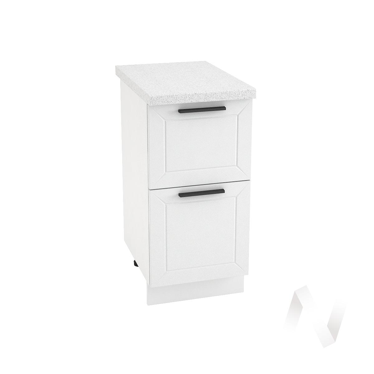 "Кухня ""Глетчер"": Шкаф нижний с 2-мя ящиками 400, ШН2Я 400 (Айленд Силк/корпус белый)"