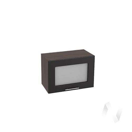 """Кухня """"Валерия-М"""": Шкаф верхний горизонтальный со стеклом 500, ШВГС 500 (чер. металлик/корпус венге)"""