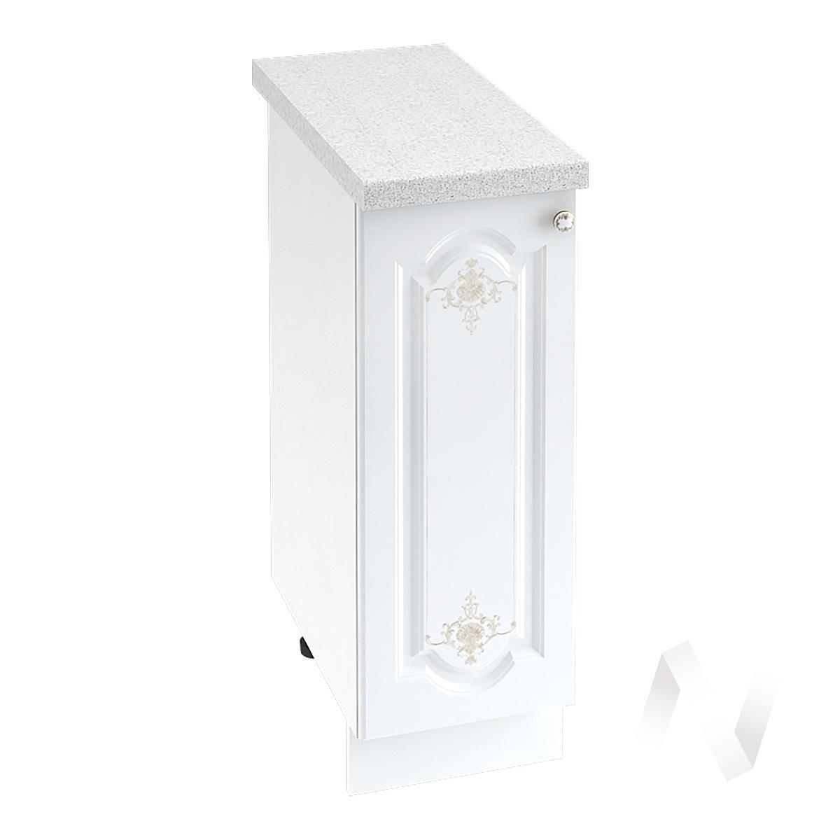 "Кухня ""Шарлиз"": Шкаф нижний 300, ШН 300 (корпус белый)"