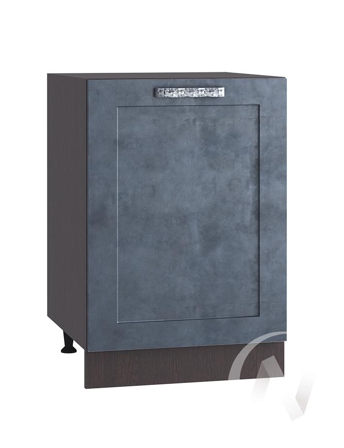"Кухня ""Лофт"": Шкаф нижний 500, ШН 500 (Бетон графит/корпус венге)"