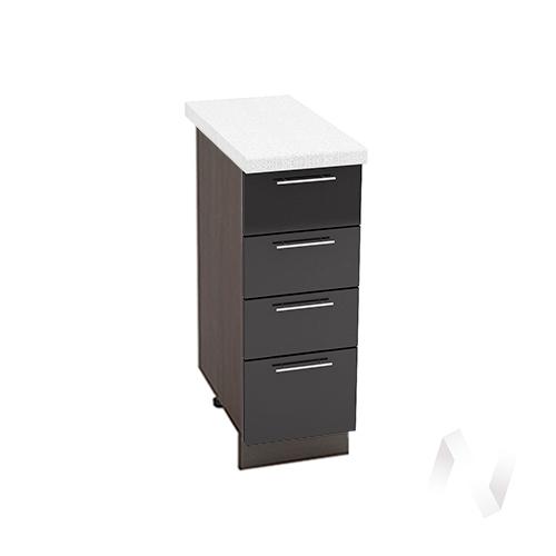 """Кухня """"Валерия-М"""": Шкаф нижний с 4-мя ящиками 300, ШН4Я 300 (черный металлик/корпус венге)"""