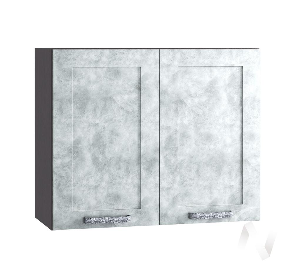 "Кухня ""Лофт"": Шкаф верхний 800, ШВ 800 (Бетон серый/корпус венге)"