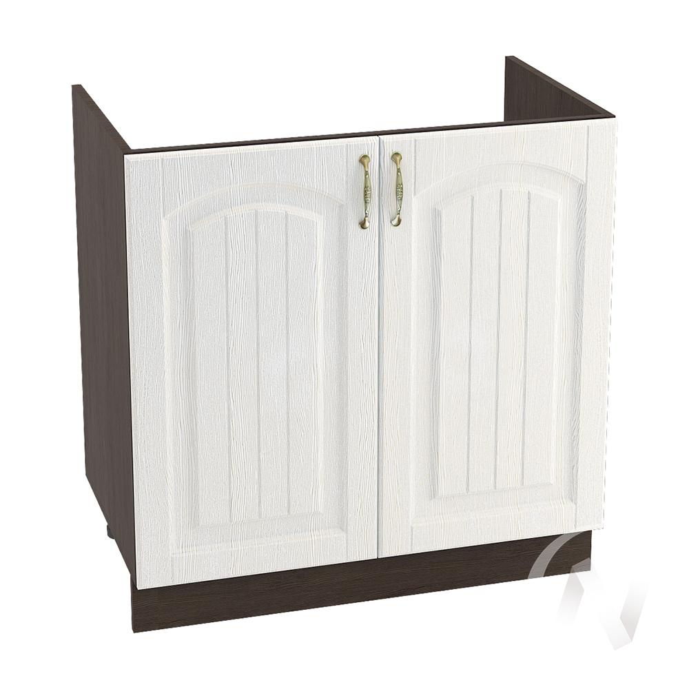 """Кухня """"Верона"""": Шкаф нижний под мойку 800, ШНМ 800 (ясень золотистый/корпус венге)"""