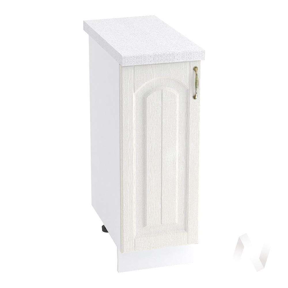 "Кухня ""Верона"": Шкаф нижний 300, ШН 300 (ясень золотистый/корпус белый)"