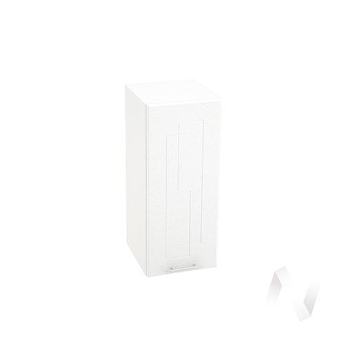 "Кухня ""Вега"": Шкаф верхний 300, ШВ 300 (белый металлик/корпус белый)"