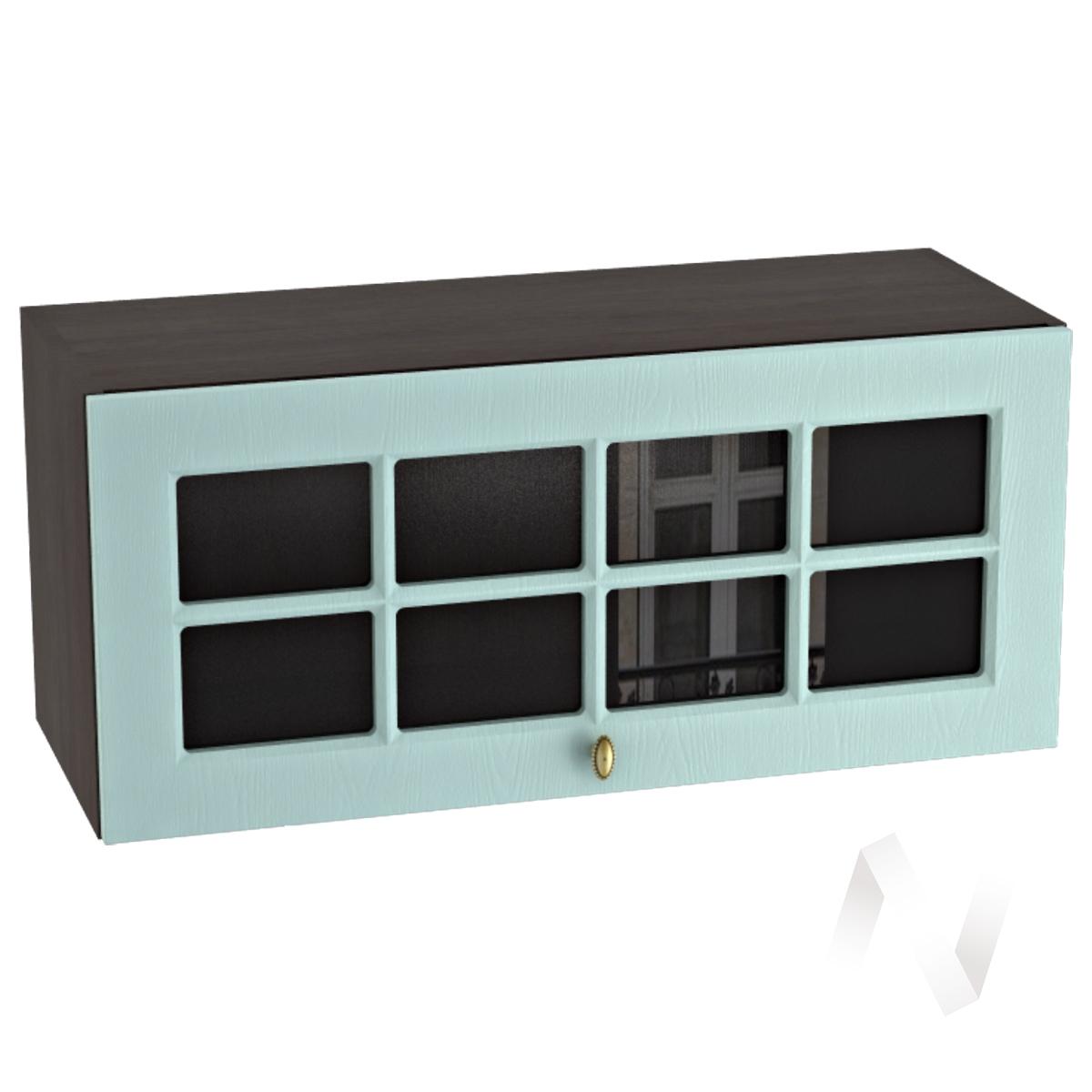 """Кухня """"Прованс"""": Шкаф верхний горизонтальный со стеклом 800, ШВГС 800 (голубой/корпус венге)"""