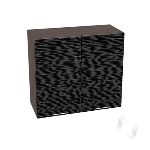 """Кухня """"Валерия-М"""": Шкаф верхний 800, ШВ 800 (Страйп черный/корпус венге)"""